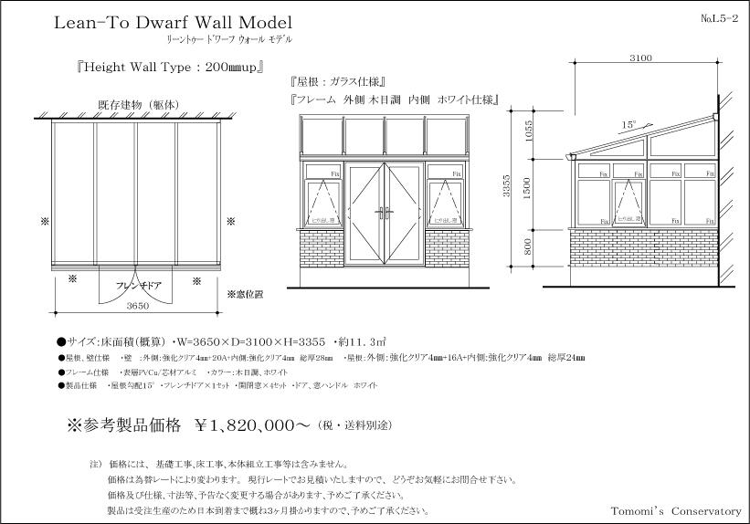L5-2図