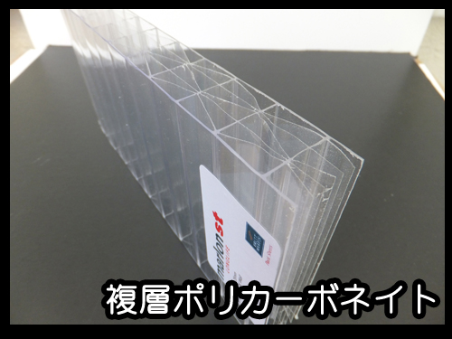 polycarbonate%ef%bc%9a2