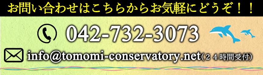 contact1jpg
